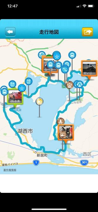 浜名湖おはツー・コース