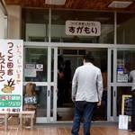 森のレストランすがもり入口3