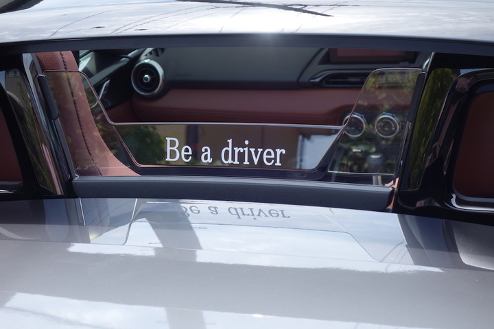 Be a driverステッカー