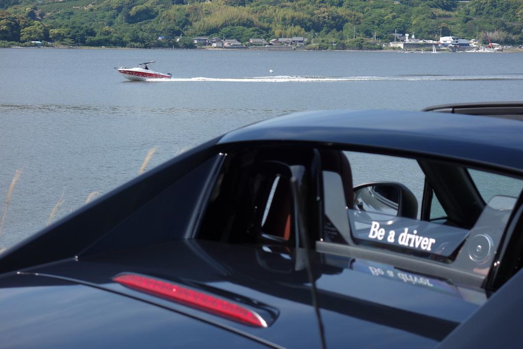 Be a driver.浜名湖