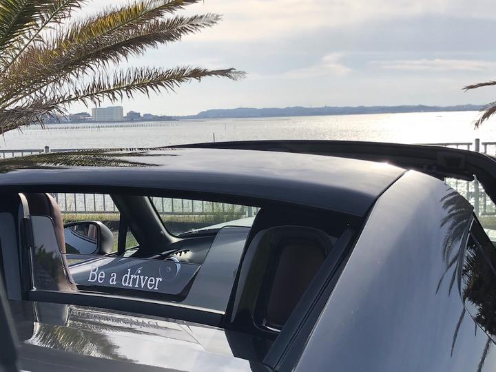 Be a driver.浜名湖背景2