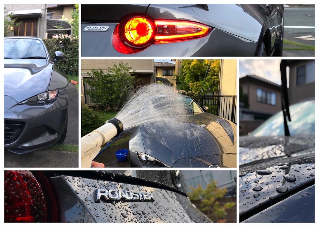 洗車・ロードスターRF