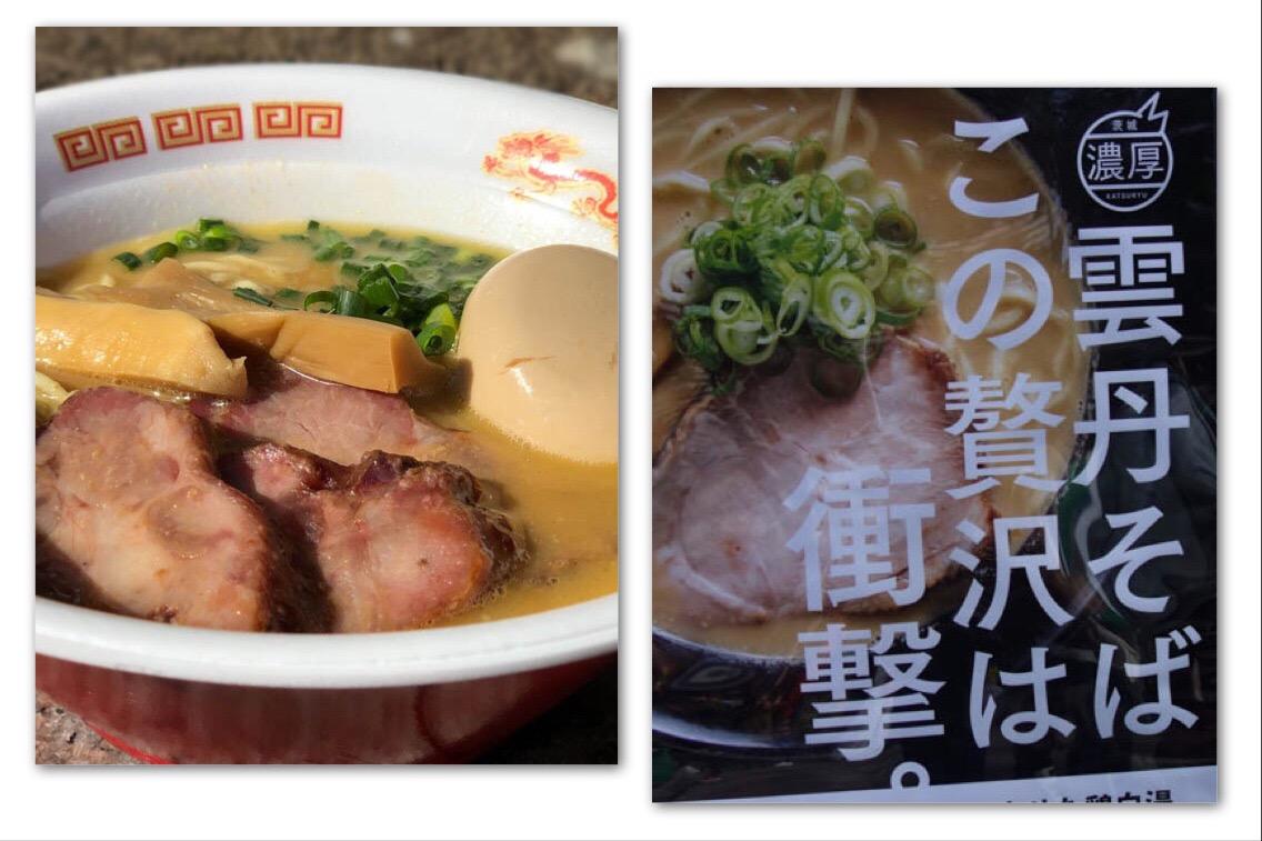 ラーメン 祭り 名古屋