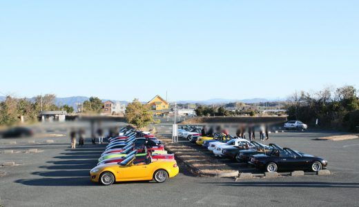 激レアEVA-ME22が初参加~第16回浜名湖おはようロードスターツーリング(後編その1)