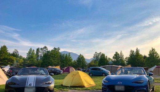 ロドキャン北軽井沢スウィートグラスで初ロードスターキャンプ