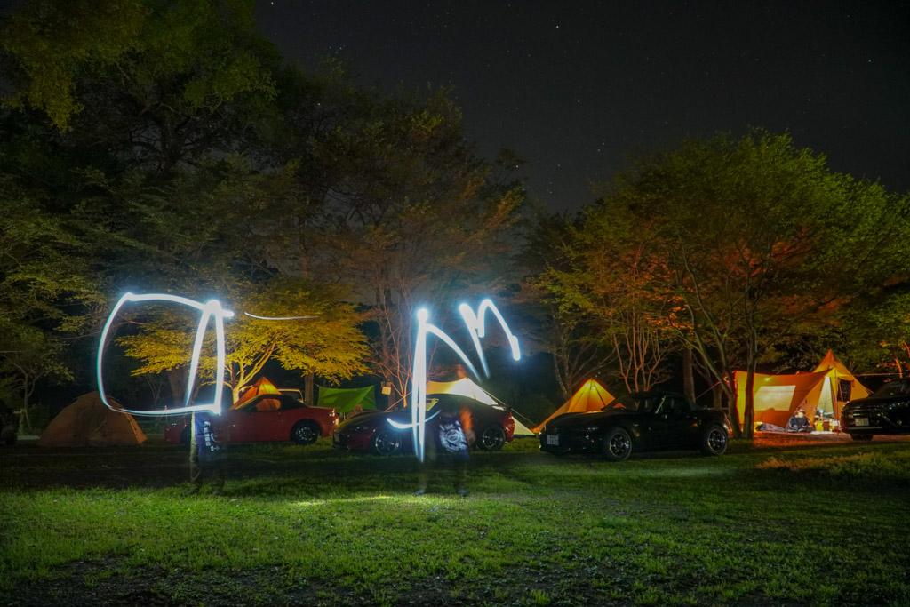 ロドキャン・光の夜遊び3